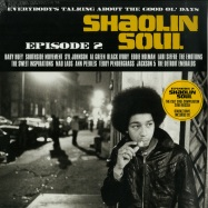 Front View : Various Artists - SHAOLIN SOUL EPISODE 2 (2X12 INCH GATEFOLD LP+CD) - Because Music / BEC5543357