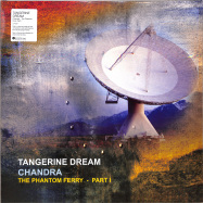 Front View : Tangerine Dream - CHANDRA:THE PHANTOM FERRY - PART 1 (2LP) - Kscope / 1080961KSC