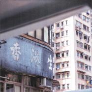 Front View : Fouk - BLUE STEEL EP - Heist Recordings / HEIST053