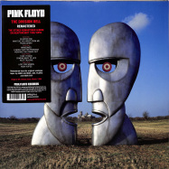 Front View : Pink Floyd - THE DIVISION BELL (180G 2LP) - Parlophone / 2564629328