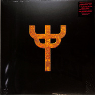 Front View : Judas Priest - REFLECTIONS-50 HEAVY METAL YEARS OF MUSIC (2LP) - Columbia International / 19439891781