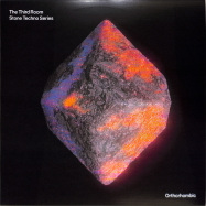 Front View : Various Artists - STONE TECHNO SERIES ORTHORHOMBIC EP (LTD MARBLED 180G VINYL) - The Third Room / T3R004