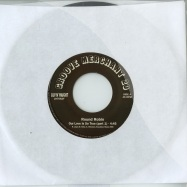 OUR LOVE IS SO TRUE (PT.1 & 2) (7 INCH)
