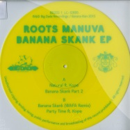 BANANA SKANK EP (COLOURED VINYL)
