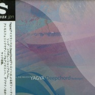 Front View : Yagya / DeepChord - WILL I DREAM DURING THE PROCESS / DEEPCHORD REDESIGNS (CD, JAPAN EDITION) - Subwax JPN / SUBWAXJPNCD02.2 / Subwax JPN CD01