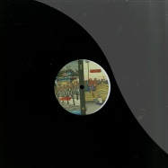 Front View : Hiroshi Watanabe aka Kaito / Ryoma Sasak - THE BRIDGE OF SOUNDS EP - Transit Records / tr-003
