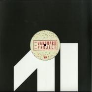 Front View : The Vanguard Project - TREATS EP - Future Retro / RETRO013