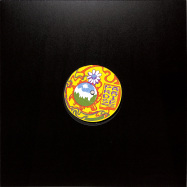 Front View : Paradise 3001 - LOW SUN ARCHIVES - Banoffee Pies / BPRE01