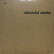 Front View : Shinichi Atobe - BUTTERFLY EFFECT (2LP, CLEAR VINYL) - DDS / DDS010