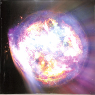 Front View : Various - W49B (MARBLED VINYL) - Nebulae / NBL009