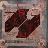 Front View : Beat Pharmacy - DUB PURPOSE EP - Khaliphonic / Khaliphonic011