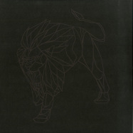 Front View : JP Enfant - VIRTUS EP (COVER EDITION) - A.r.t.less / Artless 2183 / 78731