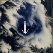 Front View : Innellea - THE WORLD RETURNS EP - Afterlife / AL031