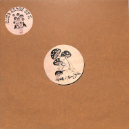 Front View : DJn4 - TALES OF Z (2X12 INCH) - Emotional Response / ERS 047