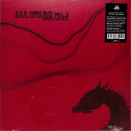 Front View : Various Artists - ALL STARS VOL.3 - Frigio Records / FRV034