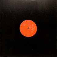 Front View : Unknown - VOL.2 - DSO / DSO002