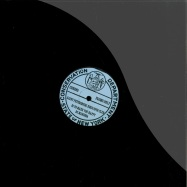 Front View : Saint Petersburg Disco Spin Club - NEVER LEAVE YOU - Conservation Department / cons001