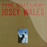 THE OUTLAW (LP)