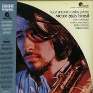 Front View : Victor Assis Brasil - TOCA ANTONIO CARLOS JOBIM (180G LP, VINYL ONLY) - Far Out Recordings / FARO195LP