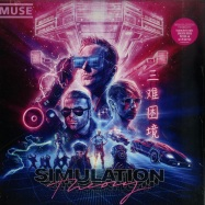 Front View : Muse - SIMULATION THEORY (LP) - Warner / 8734485