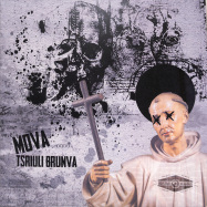 Front View : Mova - TSRIULI BRUNVA EP - Inudstrias Mekanikas / INDMEK-005