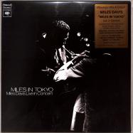 Front View : Miles Davis - MILES IN TOKYO (LP) - Music On Vinyl / MOVLP2697