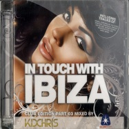 IN TOUCH WITH IBIZA 3 (2XCD)