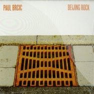 BEIJING ROCK (CD)
