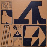 Front View : Anunaku - STARGATE EP - 3024 / 3024-ANU1