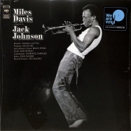Front View : Miles Davis - A TRIBUTE TO JACK JOHNSON (LP + MP3) - Columbia / 19075950871