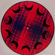 Front View : Colda / Phazer - CAN U C ME / MATRIX JAM (ONE SIDED PICTURE DISC) - Eclipser Chaser / Eclipser14
