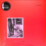 Front View : Suuns - THE WITNESS (LTD BLUE LP) - Joyful Noise / JNR360LPC1 / 00146750