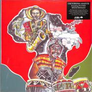 Front View : Okyerema Asante - DRUM MACHINE (2LP) - Strut / STRUT247LP / 05212821