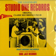 LEGENDARY SUDIO ONE RECORDS (CD)