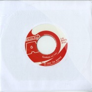 GONNA LOVE YOU ANYWAY (7 INCH)