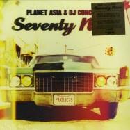 SEVENTY NINE (LTD GOLDEN VINYL + MP3)