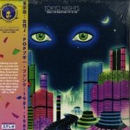 Front View : Various Artists - TOKYO NIGHTS: FEMALE J POP BOOGIE FUNK 1981-1988 (2LP) - Cultures of Soul / COS 021LP