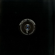 Front View : The Last Trip to Gandahar fest Erik Rico - HIGHER! EP W/ BYRON THE AQUARIUS REMIX - City Fly Records / CFR014