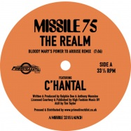 Front View : C Hantal - THE REALM (REMIXES) - Missile Records / MISSILE75