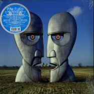 Front View : Pink Floyd - THE DIVISION BELL (LTD BLUE 180G 2LP) - Pink Floyd Records / PFRLP31 / 9029547739