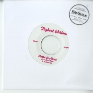 Front View : Ourra - DONT YOU KNOW (FEAT. ALENA) (7 INCH) - Tugboat Editions  / TBE708