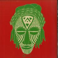 Front View : Tim Engelhardt - RHY - Watergate Records / WGVINYL64