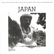 Front View : Victor Cavini - JAPAN (LP) - Be With Records / BEWITH076LP