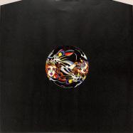 Front View : Various Artists - MINU 001 - Minu Recordings / MINU001