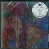 DIAMONDBACKS MAKE WONDERFUL PETS (CD)