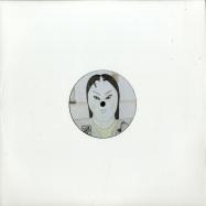 Front View : DJ Clea - FIERO (W/ SAMO DJ REMIX) - Study Records / STU002