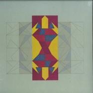 Front View : Priku - HIP HIP CIN CIN (180G / VINYL ONLY) - Ruere Records / RUERE006
