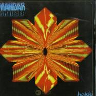 Front View : Mandar - HANINE EP - Hakki / HAKKI01