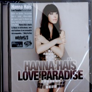 LOVE PARADISE (CD)