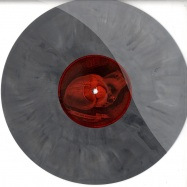 Front View : Jin Choi - YOU ARE NO GOOD EP (10 INCH GREY MARBLED VINYL) - Lessizmore / LILTD02